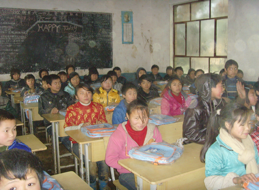 Rural China School Projects, Guizhou